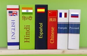 Какой язык самый сложный в мире?