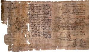 Древний Египет. Папирус.