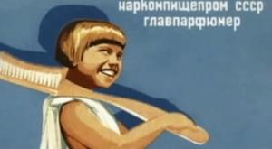 гигиена в СССР