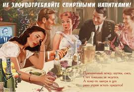 реклама6