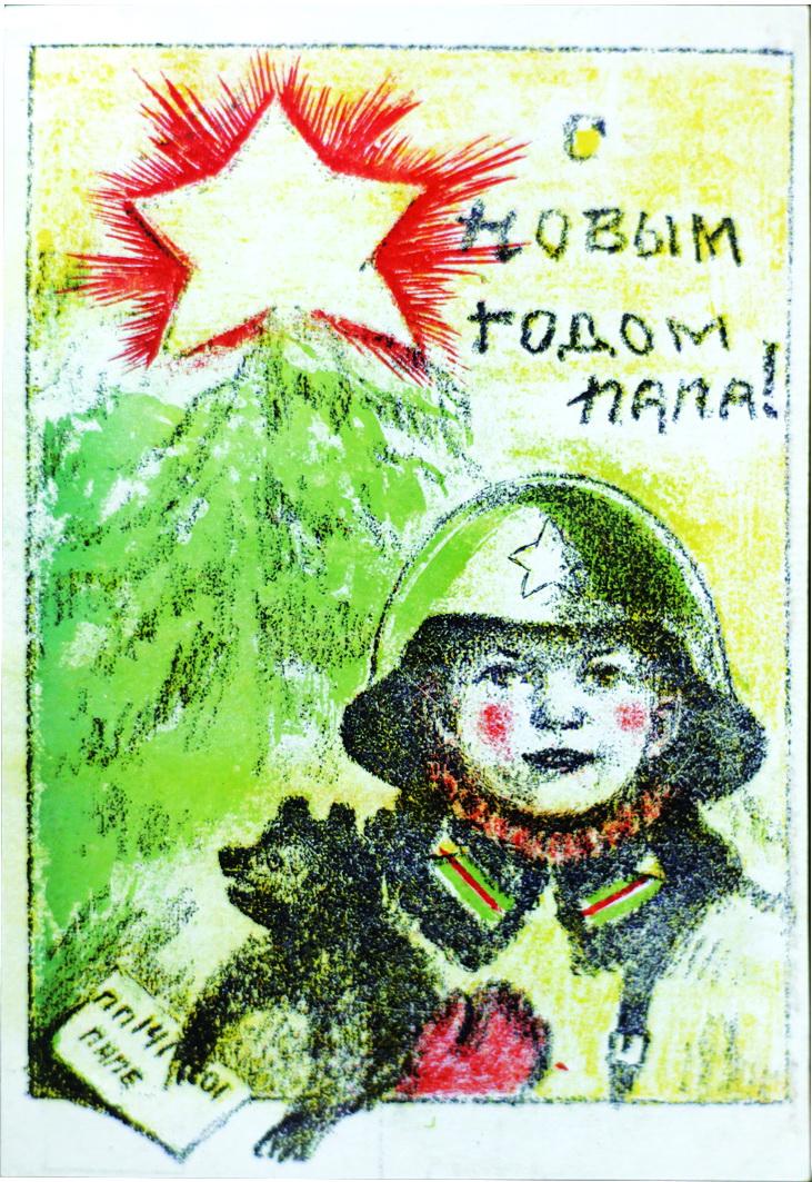 http://lubopitnie.ru/wp-content/uploads/2015/12/nov-g-5.jpg