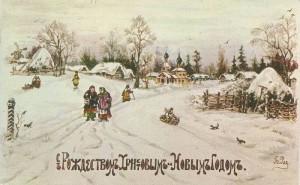 istoriya-otkrytki-5